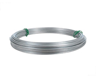 Tention Wire